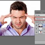 Как заменить цвет в Фотошопе