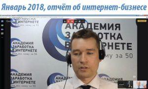 otchet-2018