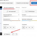 Youtube Analytics (Ютуб Аналитик) — аналитика Ютуб каналов