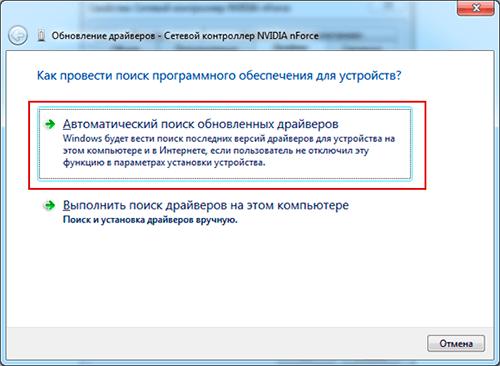 Как обновить драйвера на компьютере Windows