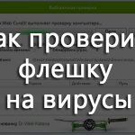 В WhatsApp не отображаются имена контактов