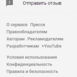 Как посмотреть удаленное видео на YouTube
