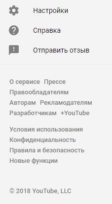 как посмотреть удалённое видео