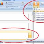 Как поставить номера страниц в Ворде 2010 не с первой страницы