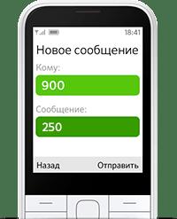 оплата мобильной связи