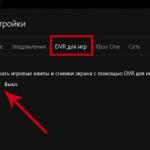 Как отключить Xbox DVR Windows 10