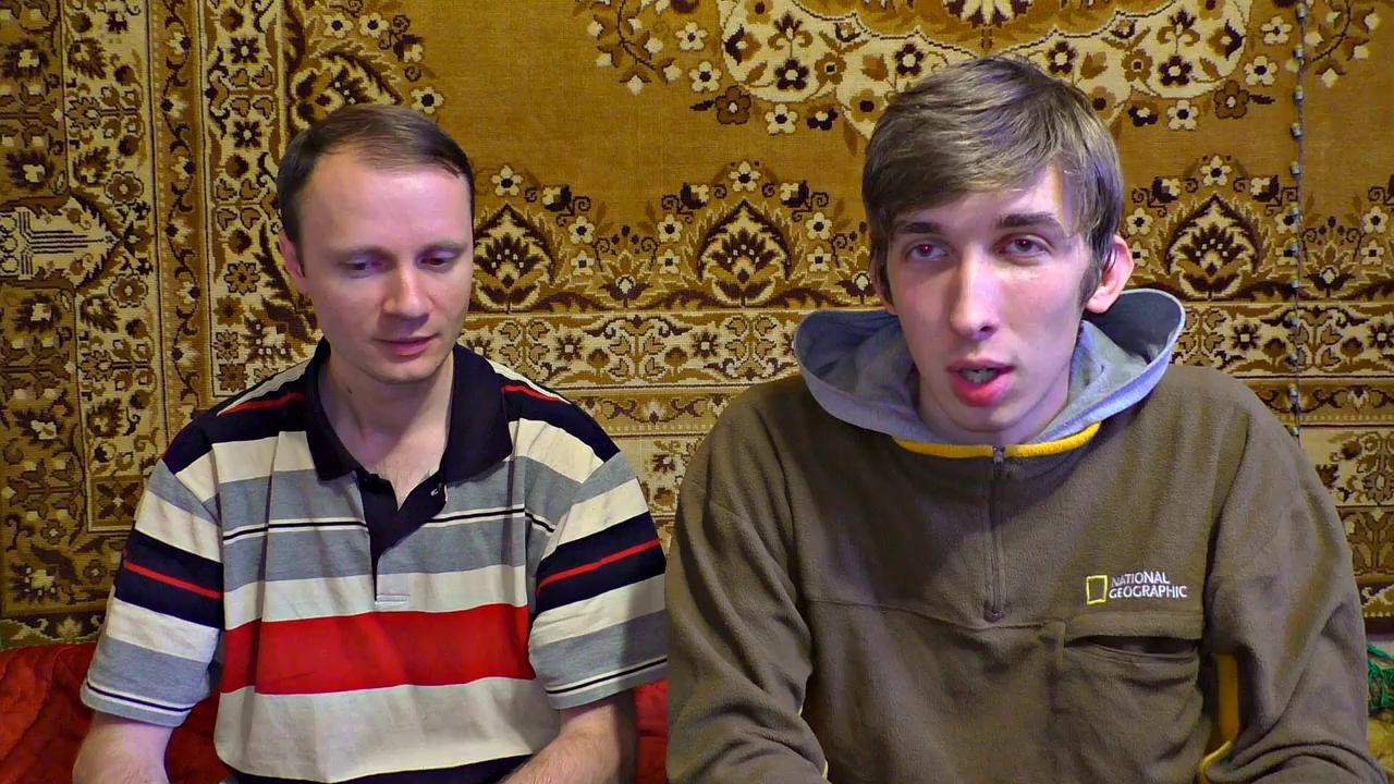 парни из Украины