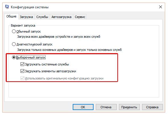 Критическая ошибка меню пуск не работает Windows