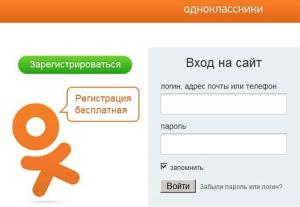 Как зайти на свою страницу в Одноклассниках