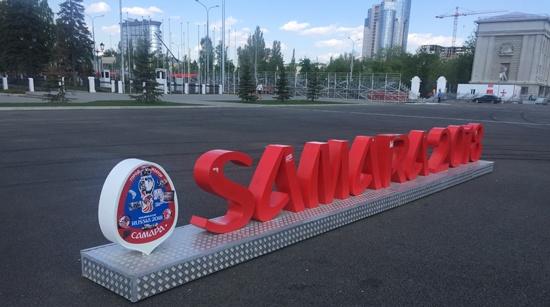 Самара-2018