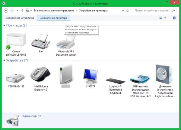 подключение принтера через Wi-Fi роутер