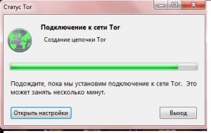 Как пользоваться Тор браузером