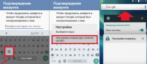 Как обойти Гугл акк на Андроид