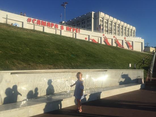 Самарский фонтан-2018