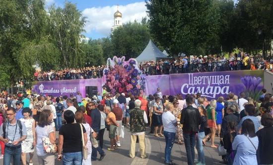 Фестиваль Цветущая Самара