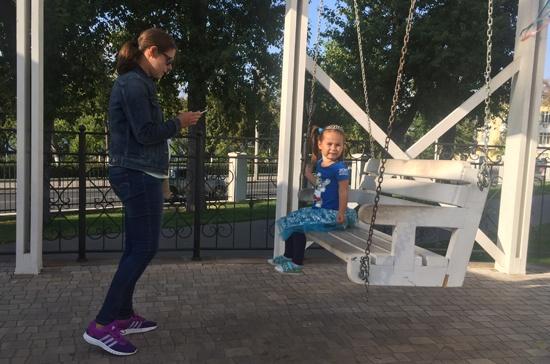 Струковский сад в Самаре, у Волги, сентябрь 2018
