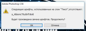 определить шрифт находящийся в PSD файле