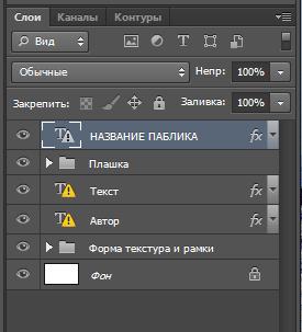 определить шрифты