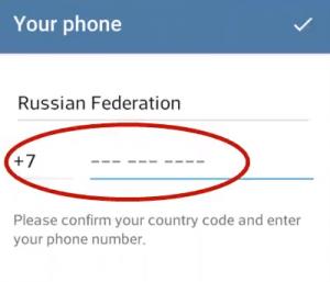 указать телефон