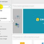 Как добавить расширение в Гугл Хром, описание