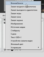 браузер сурс