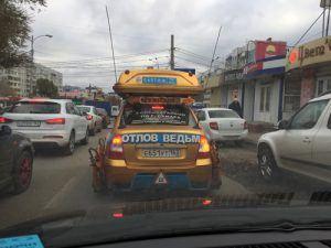 Автомобили Самары