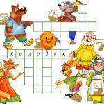 Как создать кроссворд в Word, пошаговая инструкция