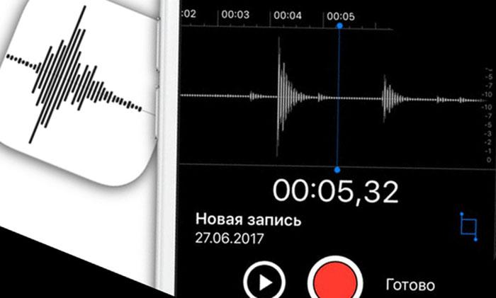 как скачать запись с диктофона iPhone