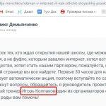 Loхоtrona.net (Лохотрона.нет) – шантаж «честного» проекта