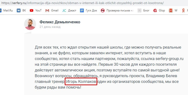 felix-demyanchenko