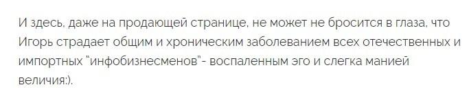 pahomov-igor