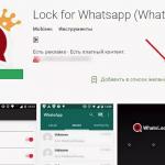 Как читать чужие сообщения в WhatsApp без доступа к телефону