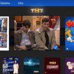 Как установить приложение ТНТ Премьер, на Смарт ТВ