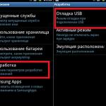 Как включить отладку по USB на Андроид, если он заблокирован