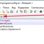 Как создать файл ini или изменить формат txt на ini