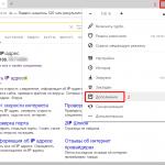 Как в Яндекс браузере включить VPN, примеры