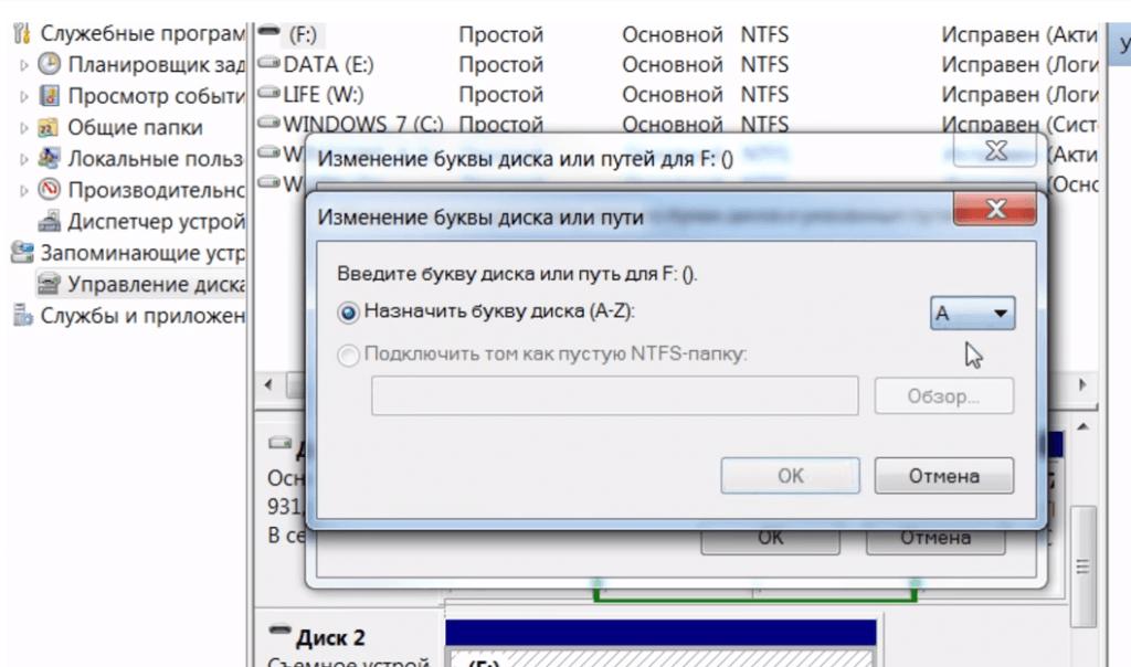 компьютер не видит sd карту