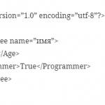 Как создать файл XML, в какой программе, инструкция