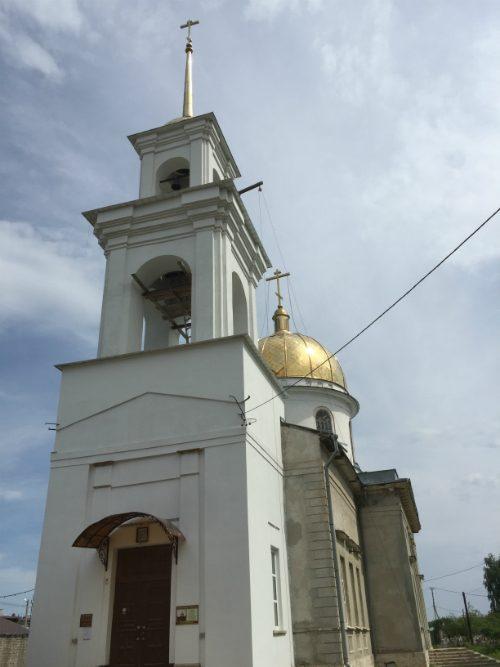 Храм Рождества Христова, 1843 год