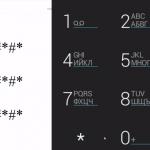 Как зайти в инженерное меню на Андроид 7.0, инструкция