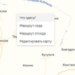 Как найти место по координатам на Яндекс карте, пошаговое описание