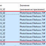Программа просмотра фотографий в Windows 10