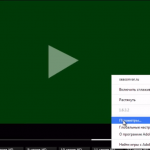 Зелёный экран при просмотре видео в Windows 10