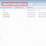 Как найти папку AppData в Windows 10, пошаговые действия