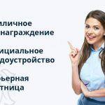 Отзывы о работе в Тинькофф банке на дому без опыта