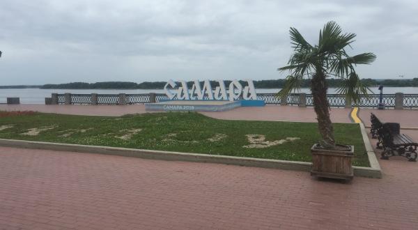 Самарская набережная Волги