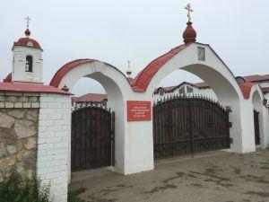 Свято-Ильинский женский монастырь