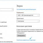 Как узнать сколько Герц в мониторе Windows 10