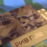 Как получить золотую карту Рив Гош бесплатно