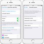Что значит встроенные покупки в App Store?